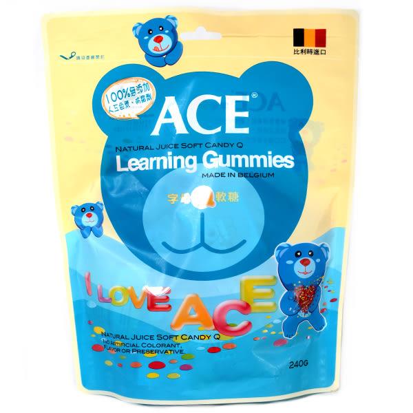 【ACE】聰明Q軟糖量販包 240g