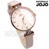 NATURALLY JOJO 華麗變身 低調中散發閃耀質感 皮帶 粉膚色 女錶 JO96972-13R 防水手錶 玫瑰金