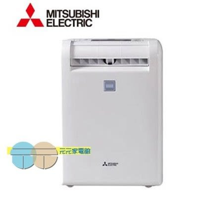 【Mitsubishi 三菱】 3D移動光眼清淨除濕機 MJ-E105EF-TW