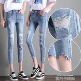 8分牛仔褲女個性ins潮高腰小個子2020夏季新款小腳緊身破洞九分褲 依凡卡時尚