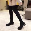 長筒過膝襪子靴女2020秋冬新款水鉆粗跟長靴女過膝彈力網紅瘦瘦靴 小山好物