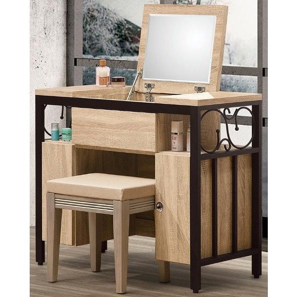 化妝台 鏡台 QW-069-2 鋼尼爾3.2尺掀式鏡台(含椅)【大眾家居舘】