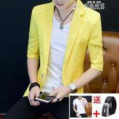 夏季西服男韓版修身休閒帥氣發型師薄款七分袖透氣小西裝夏天外套