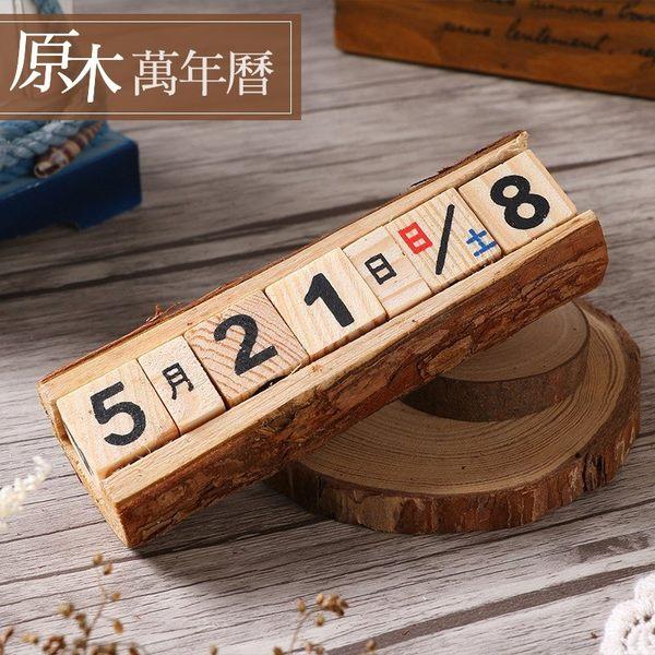 萬年曆 【大款下單處】原木日曆 桌曆 年曆 復古創意日曆 拍攝道具 咖啡廳 擺飾 民宿 擺設