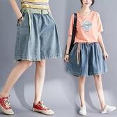 大碼牛仔短褲女夏季胖妹妹200斤五分褲高腰寬松顯瘦A字闊腿熱褲子