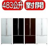 日立【RG470GPW】483公升三門對開冰箱(與RG470同款)琉璃白