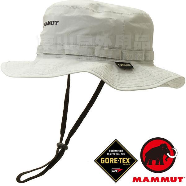 Mammut 1090-05960-0828冰島灰 長毛象 GTX防風防水透氣帽 Gore-Tex登山大盤帽 健行帽/抗UV遮陽帽