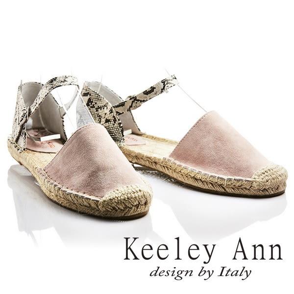 ★2017春夏★Keeley Ann夏日悠閒~夏威夷草繩編織蛇紋質感真皮平底涼鞋(粉紅色)