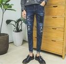 找到自己品牌 港仔風 文藝時尚男修身韓版潮流 補丁破洞牛仔褲 小腳褲