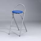 ONE HOUSE-高折合吧台椅/桌椅/高腳椅