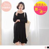 《MA0113-》高含棉不規則魚尾哺乳洋裝 OB嚴選