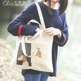 側背包 斜背包帆布包女包包文藝復古單肩包簡約布袋手提環保購物袋「Chic七色堇」