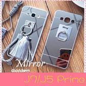 【萌萌噠】三星 Galaxy J7/J5 Prime  電鍍鏡面軟殼+支架+掛繩+流蘇 超值組合款保護殼 手機殼