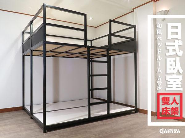 《日式極簡黑雙人床架》上下鋪/無印風/寢具/床台/床組/厚實38mm粗方鐵管【空間特工】