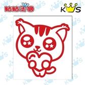 【浮雕貼紙】貓抱愛心 # 壁貼 防水貼紙 汽機車貼紙 4cm x 4.3cm
