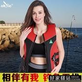 男女浮潛游泳衣非專業成人救生衣便攜釣魚馬甲加厚船用摩托艇揹心
