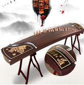 古箏 初學者教學專業演奏入門揚州古箏琴 梧桐木十級考級樂器 aj6792【花貓女王】