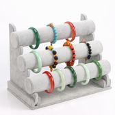 【黑色星期五】手鍊架手表展示手串發圈頭繩首飾架飾品架