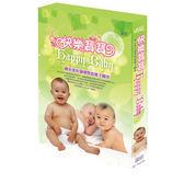 HAPPY BABY 快樂寶寶CD (2入裝)