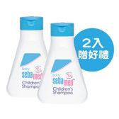 Sebamed 施巴 嬰幼兒洗髮乳250MLx2【隨機附贈不同贈品】【佳兒園婦幼館】