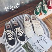 的鞋子板鞋男士休閒鞋百搭帆布鞋韓版潮流情侶小白鞋 盯目家