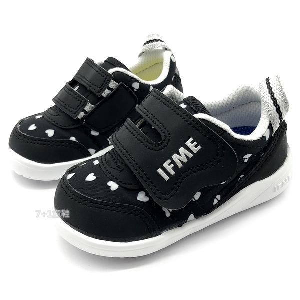 《7+1童鞋》日本 IFME 透氣 魔鬼氈 寶寶機能鞋 學步鞋 D426 黑色