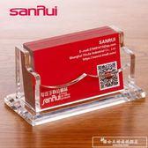 透明名片座創意名片夾商務桌面名片架子立式辦公名片盒『韓女王』