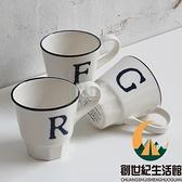 復古英文字母馬克杯水杯陶瓷果汁杯早餐牛奶杯【創世紀生活館】