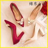 秋冬高跟鞋 婚鞋女鞋子結婚酒紅色粗跟防水臺高跟鞋