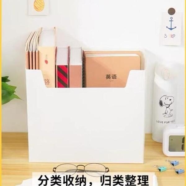 桌面書本收納盒多功能塑膠書籍儲物盒裝書的置物架收納箱(26*33*20/@777-10202)