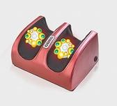 足療機腳足底家用多功能按摩器足浴盆可用足部腿部腳部揉捏穴位