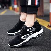 2018春季新款男士休閒鞋運動鞋男鞋戶外登山鞋子跑步鞋潮鞋旅游鞋 萬聖節