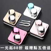 伴侶盒子美瞳盒鑷子雙聯盒收納盒【萬聖節85折】