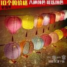 中秋節燈籠 中秋節兒童手提發光紙燈籠幼兒園舞蹈道具裝飾掛飾攝影拍照花燈