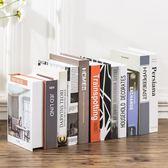 假書仿真書擺件客廳臥室裝飾品擺設樣板間電視櫃道具書模型書殼【快速出貨】