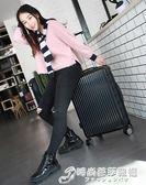 韓版拉桿箱20寸女小清新行李箱24學生旅行箱男萬向輪密碼箱26箱子igo   時尚芭莎