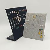 絨布簡約首飾架子飾品耳釘板掛項鏈耳環耳飾收納盒收納架展示家用滿天星