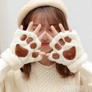 手套 手套女冬天學生秋冬季保暖軟妹可愛獸爪毛絨貓爪韓版半指加厚加絨 雙12
