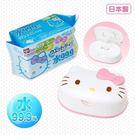 [霜兔小舖]日本製 HELLO KITTY 濕紙巾 附盒