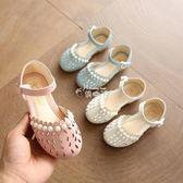 童鞋女童涼鞋小女孩公主鞋鏤空包頭寶寶鞋兒童沙灘鞋 俏腳丫