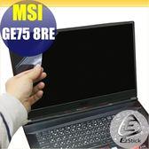 【Ezstick】MSI GE75 8RE 靜電式筆電LCD液晶螢幕貼 (可選鏡面或霧面)