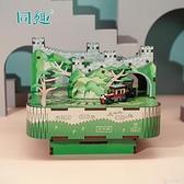 同趣拼裝八音盒萬里長城音樂盒北京立體木質手工創意禮品旅行  聖誕節免運