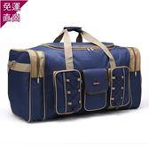 可折疊旅行袋旅行包特大容量男女大號手提26寸旅游箱包行李包【快速出貨】