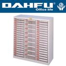 DAHFU 大富  SY-A3-354B   落地型效率櫃-W1096xD458xH880(mm) / 個