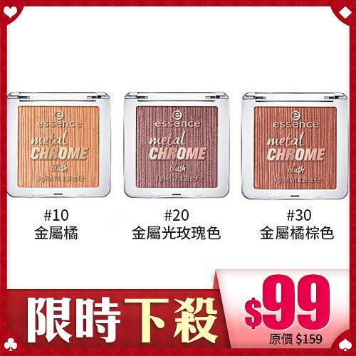 essence 艾森絲 高光炫色腮紅 8g【BG Shop】3色供選