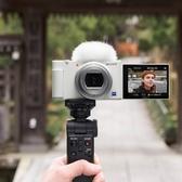 【震博】Sony ZV-1G側翻螢幕相機套組 晨曦白(台灣索尼公司貨;預購~) 送皮革手腕帶、SF-E64記憶卡