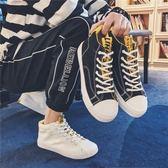 高筒帆布鞋男春季新款情侶港味鞋學生韓版潮流板鞋子ulzzang百搭 卡布奇诺