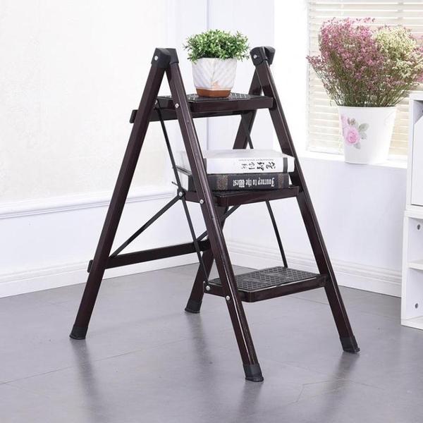 梯子家用摺疊梯凳二三四五步加厚鐵管踏板室內人字梯三步梯小梯子  ATF  極有家