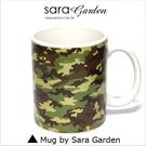 (24H) 客製 質感 彩繪 馬克杯 Mug 迷彩 個性 海陸 咖啡杯 陶瓷杯 杯子 Sara Garden 品牌手作【M0320008】