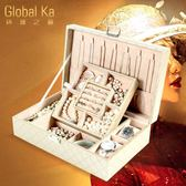 globalka首飾盒手飾品首飾收納盒戒指耳環盒簡約木質公主歐式韓國